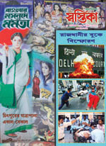 Click here for 19th September 2011 issue